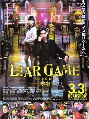 Игра лжецов: Возрождение / Rai? g?mu: Saisei (2012)