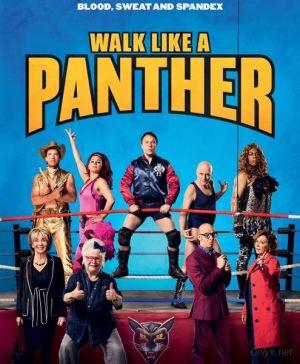 Ходить как пантера / Walk Like a Panther (2018)