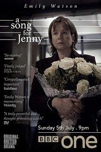 Песня для Дженни / A Song for Jenny (2015)