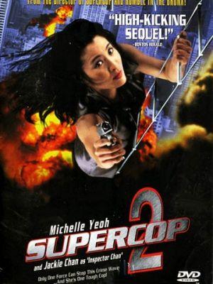 Суперполицейский 2 / Chao ji ji hua (1993)