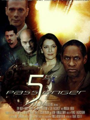 Пятый пассажир / 5th Passenger (2018)