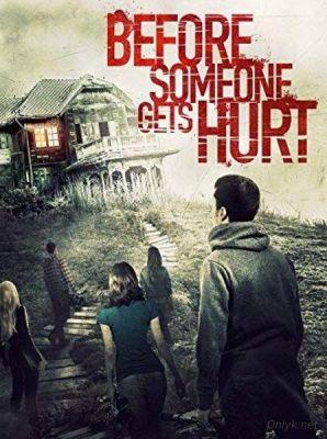 Пока никто не поранился / Before Someone Gets Hurt (2018)