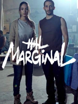 Маргинал 1 сезон 4 серия