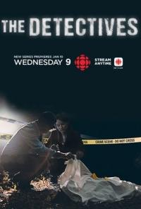 Детективы 2 сезон 8 серия