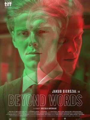 Между слов / Beyond Words (2017)