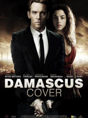 Дамасское укрытие / Damascus Cover (2017)