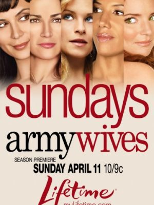 Армейские жены 7 сезон 13 серия