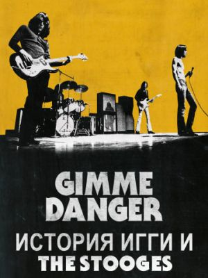 Gimme Danger. История Игги и The Stooges / Gimme Danger (2016) смотреть онлайн на PC, MacOS, Linux, iOs, Android, Smart TV, WebOs и др.