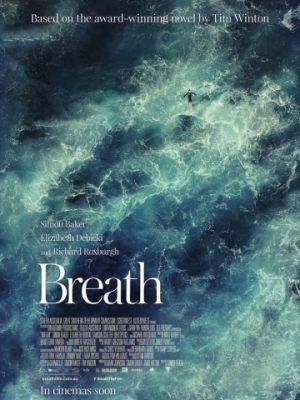 Дыхание / Breath (2017)