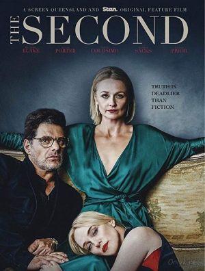 Вторая / The Second (2018)