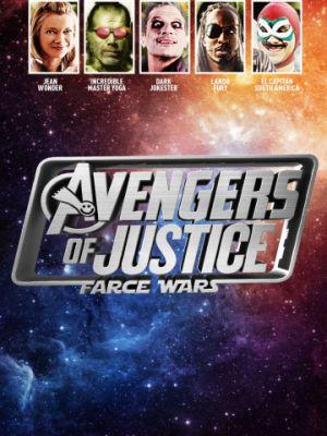 Мстители справедливости: И смех, и грех / Avengers of Justice: Farce Wars (2018)