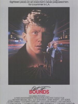 Слишком серьёзная игра / Out of Bounds (1986)