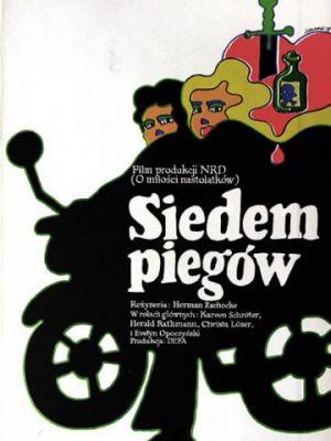 Семь веснушек / Sieben Sommersprossen (1978)