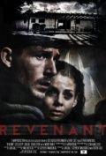 Американская история призраков / Revenant (2012)