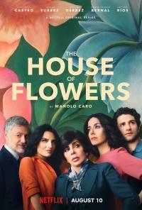 Дом цветов 1 сезон 13 серия
