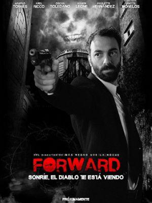 Перемотка: связанные с будущим / Forward