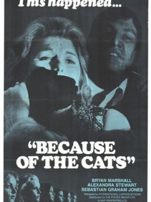 Из-за кошек / Because of the Cats (1973)