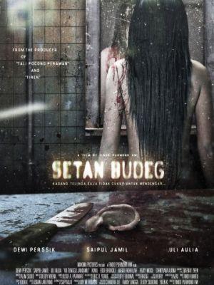 Глухой призрак / Setan budeg (2009)