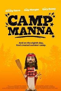 Лагерь «Манна» / Camp Manna