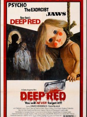 Кроваво-красное / Profondo rosso (1975)