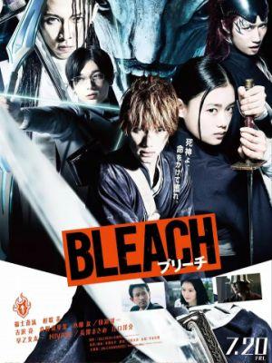 Блич / Bleach (2018)