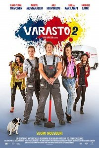 Склад 2 / Varasto 2 (2018)