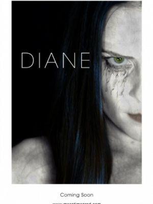 Диана / Diane (2017)
