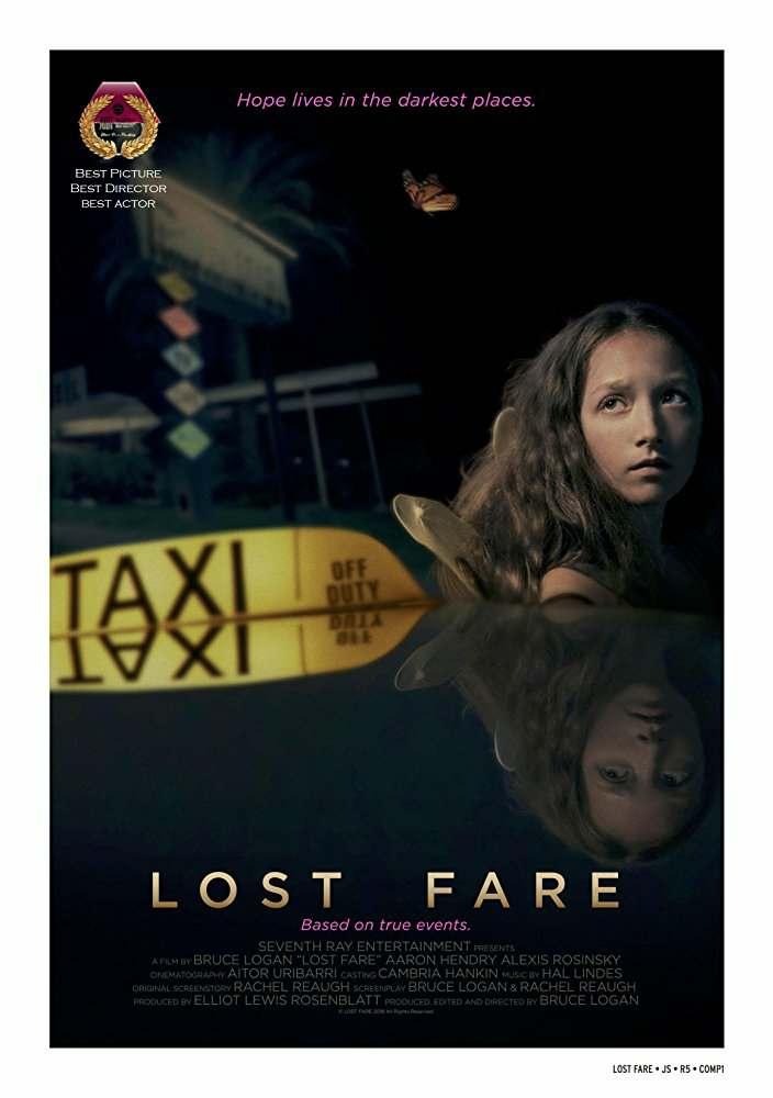 Упущенная возможность / Lost Fare (2018)
