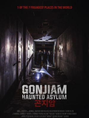Психиатрическая больница Конджиам / Gonjiam (2018)