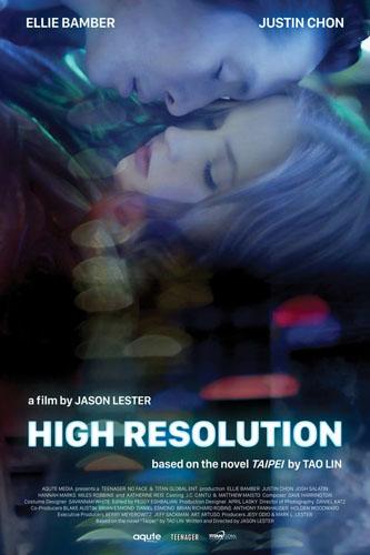 Высокое разрешение / High Resolution (2019)