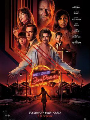 Смотреть Ничего хорошего в отеле «Эль рояль» / Bad Times at the El Royale (2018) онлайн ХДрезка в HD качестве 720p