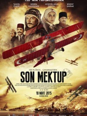Последняя запись / Son Mektup (2015)