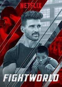 Бойцовский клуб с Фрэнком Грилло / Fightworld (2018)