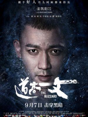 Пурга / Dao gao yi zhang (2018)