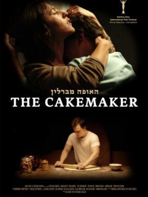 Кондитер / The Cakemaker (2017)