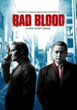 Дурная кровь / Bad Blood (2017)