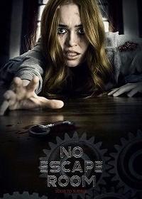 Смертельный квест / No Escape Room (2018)