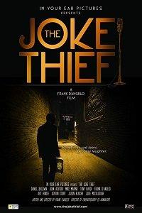 Воришка шуток / The Joke Thief (2018)