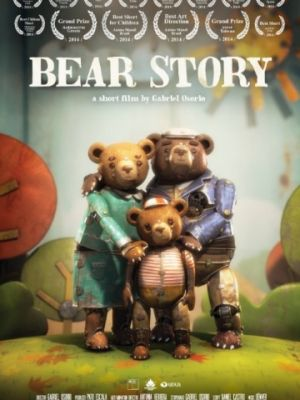 Медвежья история / Historia de un oso (2014)