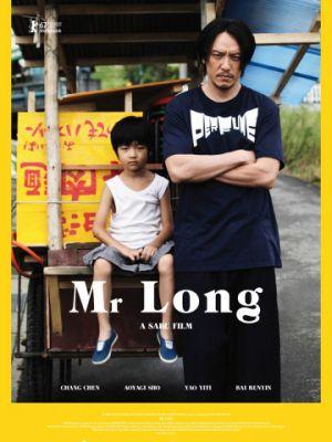 Мистер Лонг / Mr. Long (2017)