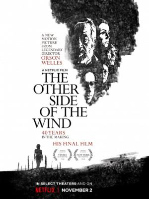 Другая сторона ветра / The Other Side of the Wind (2018)