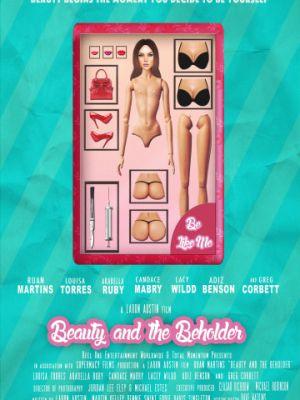 На вкус и цвет / Beauty & the Beholder