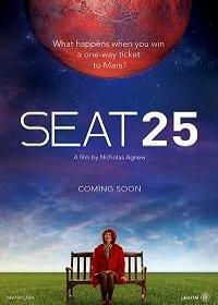 25-й пассажир / Seat 25 (2017)