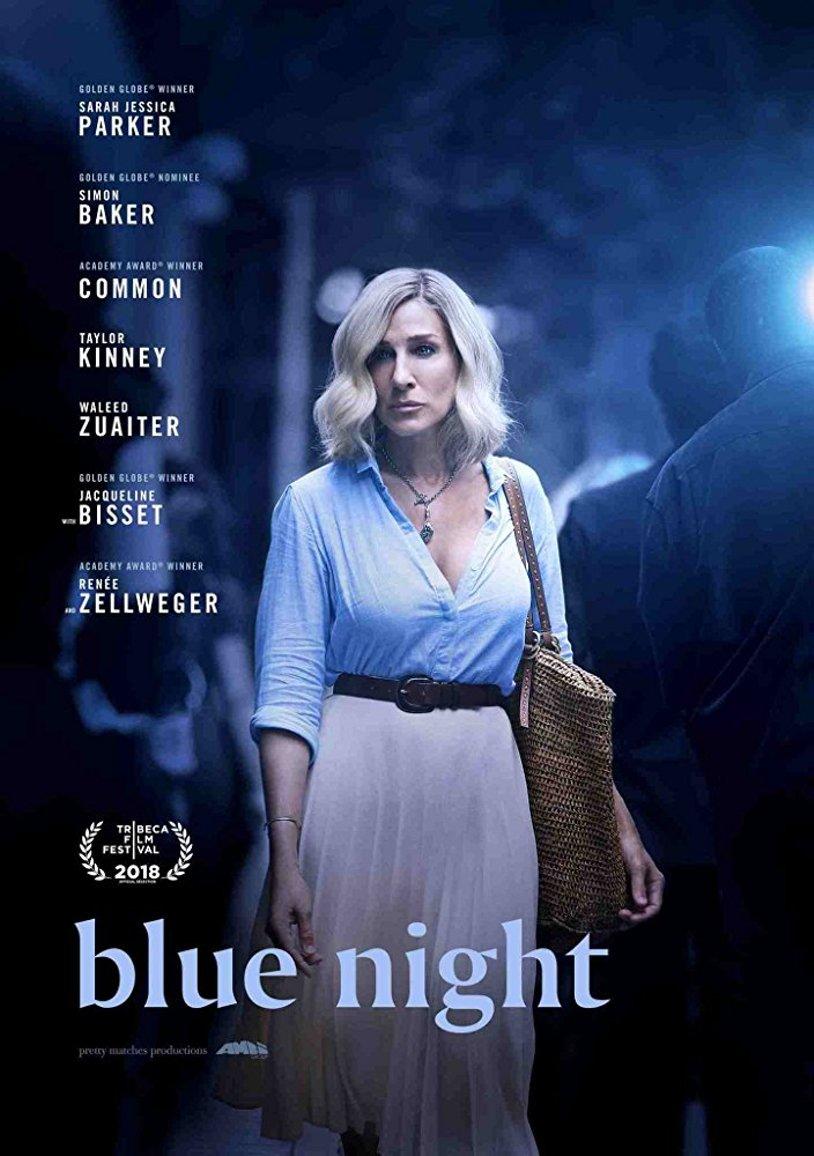Лучший день моей жизни / Blue Night (2018)