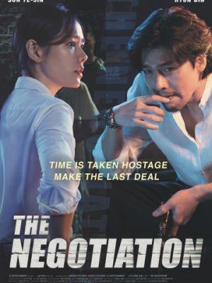 Переговоры / Hyeopsang (2018)