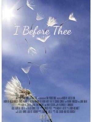 Я перед тобой / I Before Thee (2016)