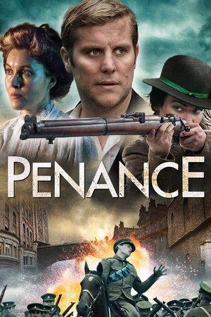 Покаяние / Penance (2018)