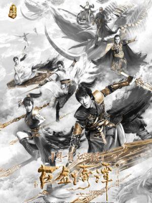 Легенда древнего меча / Gu jian qi tan zhi liu yue zhao ming (2018)