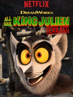Да здравствует король Джулиан: Изгнанный 1 сезон 13 серия