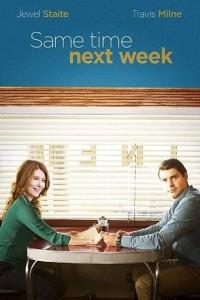 Там же через неделю / Same Time Next Week (2017)